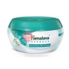 ขาย Himalaya Herbals Nourishing Skin Cream 50Ml ครีมบำรุงผิวหน้า ผิวกาย สำหรับผิวแห้งและธรรมดา Himalaya Herbals