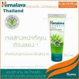 ราคา Himalaya Herbals Purifying Neem Face Wash 50Ml หิมาลายา เจลล้างหน้าสูตรสำหรับผู้มีปัญหาสิวอุดตัน ราคาถูกที่สุด