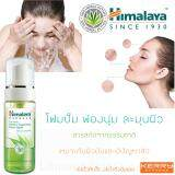 ราคา Himalaya Herbals Purifying Neem Foaming Face Wash 150Ml เป็นต้นฉบับ Himalaya