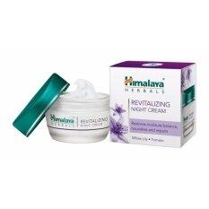 ราคา Himalaya Herbals Revitalizing Night Cream 50G ครีมบำรุงผิวหน้าสำหรับกลางคืน ใหม่ ถูก
