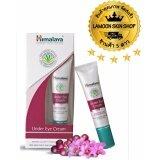 ทบทวน Himalaya Herbals Under Eye Cream หิมาลายา เฮอร์เบอร์ 15 Ml Himalaya หิมาลายา อายครีม By Lamoonskinshop Himalaya Herbals