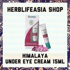 ราคา Himalaya Herbals Under Eye Cream 15Ml ครีมบำรุงรอบดวงตา Himalaya กรุงเทพมหานคร