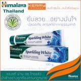 ซื้อ Himalaya Sparkly White Toothpaste 100 G หิมาลายายาสีฟันเพื่อฟันขาวอย่างเป็นธรรมชาติ ฮิมาลายา ใหม่