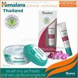 ขาย Himalaya Undereyecream หิมาลายาครีมทาใต้ตา ลดรอยคล้ำ Himalaya Herbals Nourishing Skin Cream 50 Ml ครีมบำรุงผิวสุดฮิตของหิมาลายา เซตคู่ขายดี ออนไลน์ กรุงเทพมหานคร