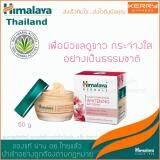 ราคา Himalaya Whitening Day Cream 50 Ml สำหรับฝ้า กระ กลางวัน ใหม่