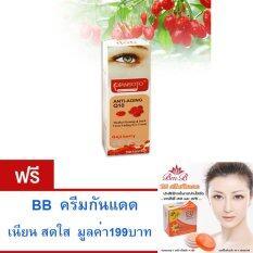 ราคา Himalayan Goji Berry Eye Cream ครีมบำรุงรอบดวงตา โกจิเบอร์รี่ ต่อต้านริ้วรอย ขนาด30มล ฟรี Bb Sunscreen Cream บีบี ซันสกรีน ครีม ป้องกันผิวหน้าจากรังสีuva และ Uvb Uv 50 มูลค่า 199 บาท ใน กรุงเทพมหานคร