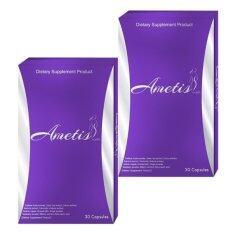 ทบทวน Hiso Slenda อาหารเสริม Ametis อเมทิส 2กล่อง