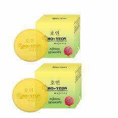 ซื้อ Ho Yeon สบู่โฮยอน สูตรลดฝ้ากระ รอยดำ ชุ่มชื่น หน้าใส สูตรใหม่พิเศษ ขนาด 70 G 2 ก้อน ถูก
