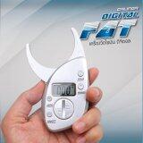 ทบทวน Homefittools ที่หนีบไขมัน Body Fat Caliper Digital