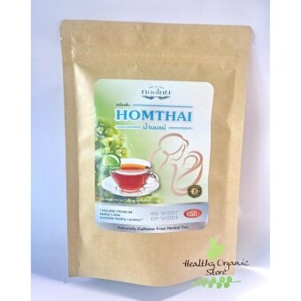 HomthaiHerb ชาหอมไทย ชาเพิ่มน้ำนม บำรุงน้ำนม สำหรับคุณแม่หลังคลอด 1 ถุง บรรจุ 30 ซอง
