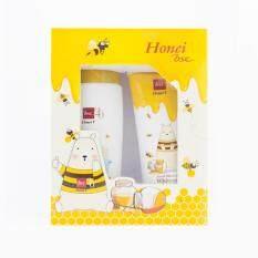 ส่วนลด Honei V Bsc Sweet Honei Bear Special Set Shower Cream Body Lotion