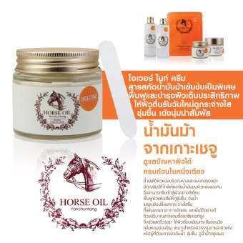 Horse Oil Yanchuntang Night Cream 70g  ครีมน้ำมันม้า . บีลอฟ ยานชันถาง ฮอร์ส ออย มิราเคิล ครีม - เดย์&ไนท์
