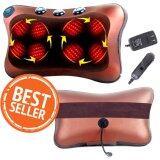 ซื้อ Hot Item Electric Multi Function Massager เครื่องนวดคอและไหล่ อเนกประสงค์ ระบบแสงอินฟาเรด 8 ลูกนวด ไทย