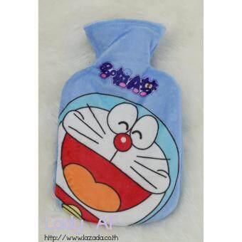 Hot water bag กระเป๋าน้ำร้อน ขนาดเล็ก ลาย Doraemon 304 โดราเอมอน ขนาด 21x13.5 cm.สีฟ้า
