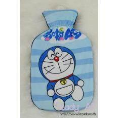 ขาย ซื้อ Hot Water Bag กระเป๋าน้ำร้อน ลาย Doraemon 001 โดราเอมอน ขนาด 26X16 Cm สีฟ้า กรุงเทพมหานคร