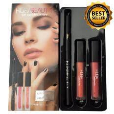 ราคา Huda Beauty Lip Contour Set A โทนสีนู้ด 3 In 1 Limited Edition สินค้าขายดี