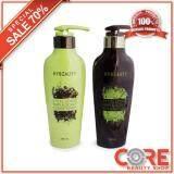 ราคา Hybeauty Vitalizing Hair Scalp Set X2ขวด Shampoo Conditioner แชมพูและครีมนวดสมุนไพรเกาหลี 300Ml ออนไลน์
