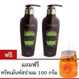 ราคา Hybeauty Vitalizing Hair Scalp Shampoo แชมพูสมุนไพรบริสุทธิ์เข้มข้นจากเกาหลี 300 Ml 2 ขวด แถมฟรี Treatment Boya Q10 Karmart ไทย