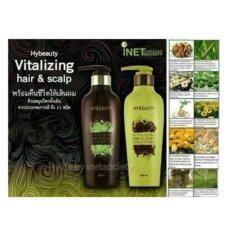 ส่วนลด Hybeauty Vitalizing Hair Scalp Conditioner Shampoo 1 ขวด Hybeauty