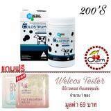 ซื้อ Hybeing Colostrum ไฮบีอิ้ง โคลอสตรุ้ม นมสูง นมเพิ่มความสูง 200 เม็ด 1กระปุก ออนไลน์ กรุงเทพมหานคร