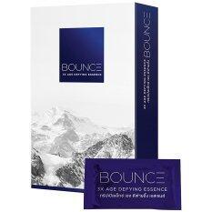 ความคิดเห็น Hybridx Bounce 3X Age Defying Essence 7ซอง ดูแลผิว ลดริ้วรอย ฟื้นบำรุงผิว ให้ริ้วรอยแลดูตื้นขึ้น เรียบเนียนขึ้น