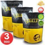 ราคา Hypuccino Instant Coffee Mix ไฮปูชิโน่ กาแฟที่หอมนุ่มรสคาปูชิโน่ ช่วยระบบเผาผลาญอาหารมากขึ้น แคลอรี่ต่ำ 3 ห่อ 10 ซอง 1 ห่อ Hycafe เป็นต้นฉบับ