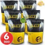 ราคา Hypuccino Instant Coffee Mix ไฮปูชิโน่ กาแฟที่หอมนุ่มรสคาปูชิโน่ ช่วยระบบเผาผลาญอาหารมากขึ้น แคลอรี่ต่ำ 6 ห่อ 10 ซอง 1 ห่อ กรุงเทพมหานคร