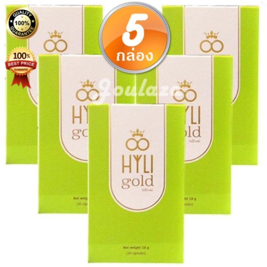 ไฮลี่ โกลด์ Hyli Gold อาหารเสริมสำหรับผู้หญิง อกฟูรูฟิต สูตรเข้มข้น