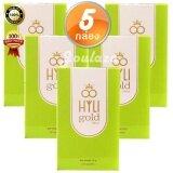 โปรโมชั่น ไฮลี่ โกลด์ Hyli Gold อาหารเสริมสำหรับผู้หญิง อกฟูรูฟิต สูตรเข้มข้น 30 แคปซูล 5 กล่อง ใน กรุงเทพมหานคร