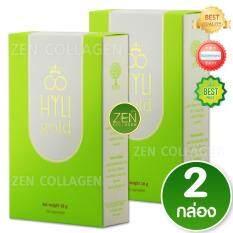 ส่วนลด Hyli Gold ไฮลี่ โกลด์ อาหารเสริมสำหรับผู้หญิง สูตรเข้มข้น สุขภาพดีจากภายใน กระชับ ไร้กลิ่น ตกขาว สุขภาพดี ผิวขาวมีออร่า เซ็ต 2 กล่อง 30 แคปซูล 1 กล่อง Hyli กรุงเทพมหานคร