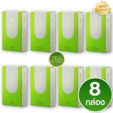 ซื้อ Hyli Gold ไฮลี่ โกลด์ อาหารเสริมสำหรับผู้หญิง สูตรเข้มข้น สุขภาพดีจากภายใน กระชับ ไร้กลิ่น ตกขาว สุขภาพดี ผิวขาวมีออร่า เซ็ต 8 กล่อง 30 แคปซูล 1 กล่อง ใหม่