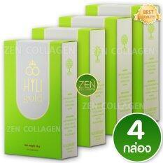 ซื้อ Hyli Gold ไฮลี่ โกลด์ อาหารเสริมสำหรับผู้หญิง สูตรเข้มข้น สุขภาพดีจากภายใน กระชับ ไร้กลิ่น ตกขาว ผิวขาวกระจ่างใสฟื้นฟูผิวจากภายใน สุขภาพดี มีออร่า เซ็ต 4 กล่อง 30 แคปซูล 1 กล่อง ออนไลน์ ถูก
