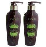 ขาย Hylife Hybeauty Vitalizing Hair Scalp Shampoo 2ขวด 300Ml ขวด Hylife ถูก