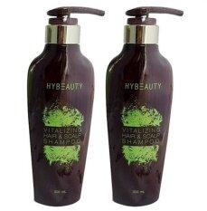 Hylife Hybeauty Vitalizing Hair Scalp Shampoo 2ขวด 300Ml ขวด เป็นต้นฉบับ