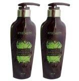 ขาย Hylife Hybeauty Vitalizing Hair Scalp Shampoo 300Ml 2ขวด ออนไลน์ ไทย