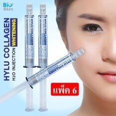 ซื้อ Hylu Collagen เซรั่มบำรุงผิวหน้า คอลลาเจนเข้มข้น ช่วยลดริ้วรอย ลดรอยแผลเป็นบนใบหน้า หน้าเด็ก หน้าเด้ง ลดเลือนริ้วรอย ขนาด 10มล แพ็ค 6 ถูก