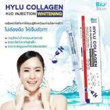 ทบทวน ที่สุด Hylu Collagen เซรั่มบำรุงผิวหน้า คอลลาเจนเข้มข้น ช่วยลดริ้วรอย ลดรอยแผลเป็นบนใบหน้า หน้าเด็ก หน้าเด้ง ลดเลือนริ้วรอย ขนาด 10มล