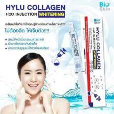 ขาย Hylu Collagen เซรั่มบำรุงผิวหน้า คอลลาเจนเข้มข้น ช่วยลดริ้วรอย ลดรอยแผลเป็นบนใบหน้า หน้าเด็ก หน้าเด้ง ลดเลือนริ้วรอย ขนาด 10มล ถูก กรุงเทพมหานคร