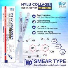 ราคา Hylu Collagen เซรั่มบำรุงผิวหน้า คอลลาเจนเข้มข้น ช่วยลดริ้วรอย ลดรอยแผลเป็นบนใบหน้า หน้าเด็ก หน้าเด้ง ลดเลือนริ้วรอย ขนาด 10มล Bio Skin เป็นต้นฉบับ