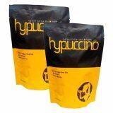 ซื้อ Hypuccino By Hylifeกาแฟลดน้ำหนักปรุงสำเร็จชนิดผง ไฮปูชิโน2ห่อ 10ซอง ห่อ ออนไลน์