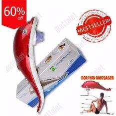 ซื้อ Ibettalet เครื่องนวดอเนกประสงค์ รุ่น Anqi 3000 Red Ibettalet เป็นต้นฉบับ