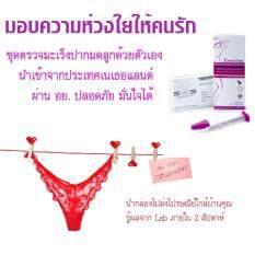 ราคา ชุดตรวจมะเร็งปากมดลูกด้วยตัวเอง Ichecktest For Lady Cervical Cancer Test ใหม่