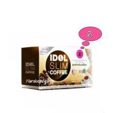 ซื้อ Idol Slim Coffee ไอดอล สลิม คอฟฟี่ กาแฟลดน้ำหนัก10ซอง 6กล่อง สูตรสำหรับคนดื้อยา เร่งเผาพลาญไขมัน ถูก ใน กรุงเทพมหานคร