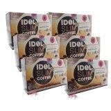 ซื้อ ไอดอล สลิม คอฟฟี่ Idol Slim Coffee กาแฟลดน้ำหนัก สูตรคนดื้อยา เร่งเผาผลาญไขมันต่ำ 6 กล่อง 10 ซอง กล่อง Idol Slim เป็นต้นฉบับ