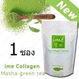 ขาย Ime Fish Collagen Peptide Matcha Green Tea ไอเม่ คอลลาเจน กลิ่นชาเขียว 100000 Mg X 1 Sachet Ime Collagen ใน กรุงเทพมหานคร