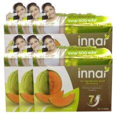ซื้อ Innar Sod By ครูเงาะ 1 กล่อง บรรจุ สารอาหารช่วยดีท็อกซ์เซลล์ของครูเงาะ สารอาหารนำเข้าจากฝรั่งเศส 10 ซอง 6 กล่อง Innar