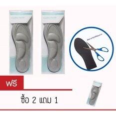 ราคา แผ่นรองเท้าเพื่อสุขภาพ บรรเทาอาการเจ็บเท้า Insoles Health ญ เบอร์ 36 40 สีเทา 2 Free 1 ใหม่ล่าสุด