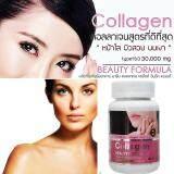 ราคา Inuvic Collagen Beauty Formula 30 000 Mg มารีน คอลลาเจน เปปไทด์ อาหารเสริมบำรุงผิว กระชับ เรียบเนียน เต่งตึง ผิวพรรณชุ่มชื้น ลดริ้วรอย เหี่ยวย่น ความหยาบกร้าน ประสิทธิภาพสูงกว่า เสริมสร้างกระดูก ผมและเล็บ ให้แข็งแรง 1 กระปุก 30 เม็ด The Saint เป็นต้นฉบับ