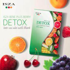 ราคา Isza Bene Plus Detox เป็นต้นฉบับ