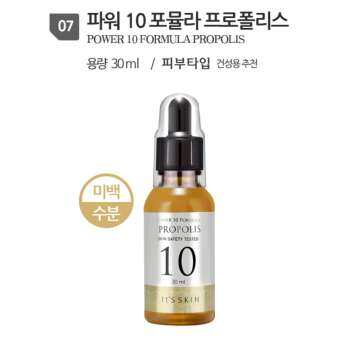 IT'S SKIN POWER 10 FORMULA EFFECTOR Propolis